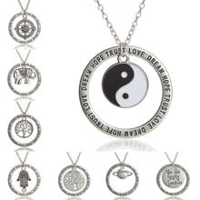 Vintage Silver Family Tree/ Yin Yang/Elephant Charm Love Dream Hope Trust Inspire Words Circle Pendant Necklace Jewelry Gifts