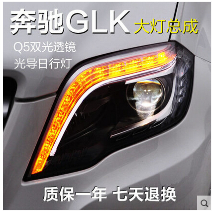 High quality new 2013 mercedes benz glk led headlights for Mercedes benz headlight lens