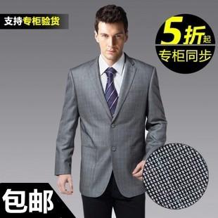 Commercial HEILANHOME 1b005 male slim suit blazer jacket