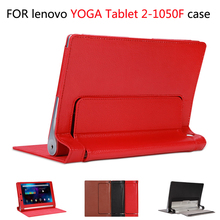 Good quality leather stand case cover For Lenovo YOGA Tablet 2-1050F , leather case for For YOGA Tablet 2-1050 Free Shipping