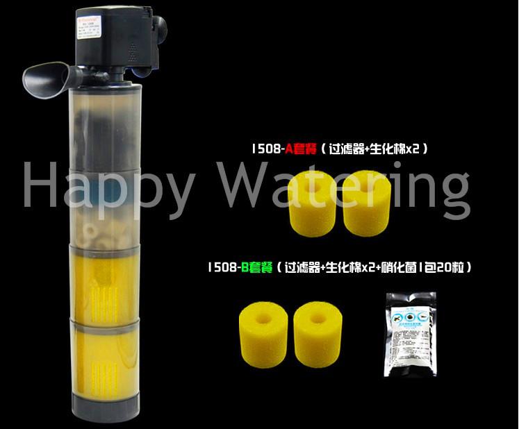High Efficency 15W Aquarium Fish Tank Pond Pool Internal Filter Water Pump 220V 1200L/H Flow Max(China (Mainland))