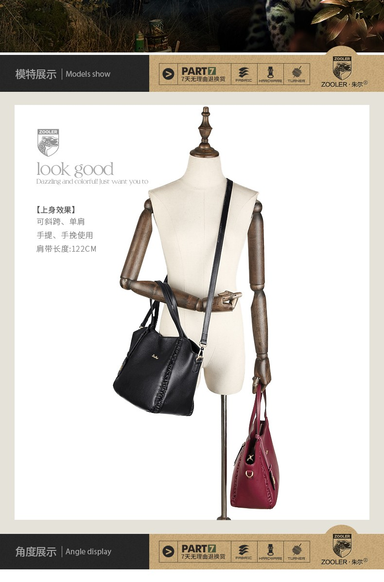 ZOOLER 2016 Luxury Handbags Women Bags Designer High Quality Fashion Genuine Real Leather Shoulder Bag Female Hobos BC-8188