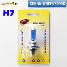 Buy Blister Card Package H7 Halogen Bulb Super White 12V 55W / 100W Quartz Glass 5000K Xenon Dark Blue Car Headlight for $3.70 in AliExpress store