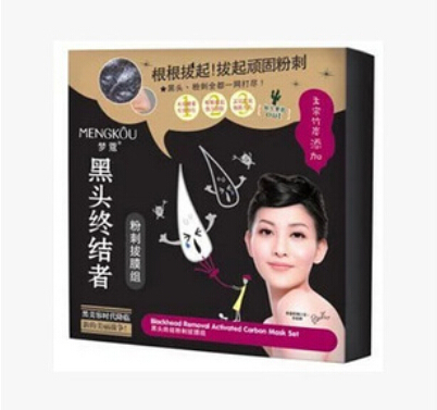 2015 New 1Pc Activated Carbon Cream 3 Steps Facial Mask Set Acne Scars Remover Mite Face Care Treatment Blackhead Skin Care(China (Mainland))