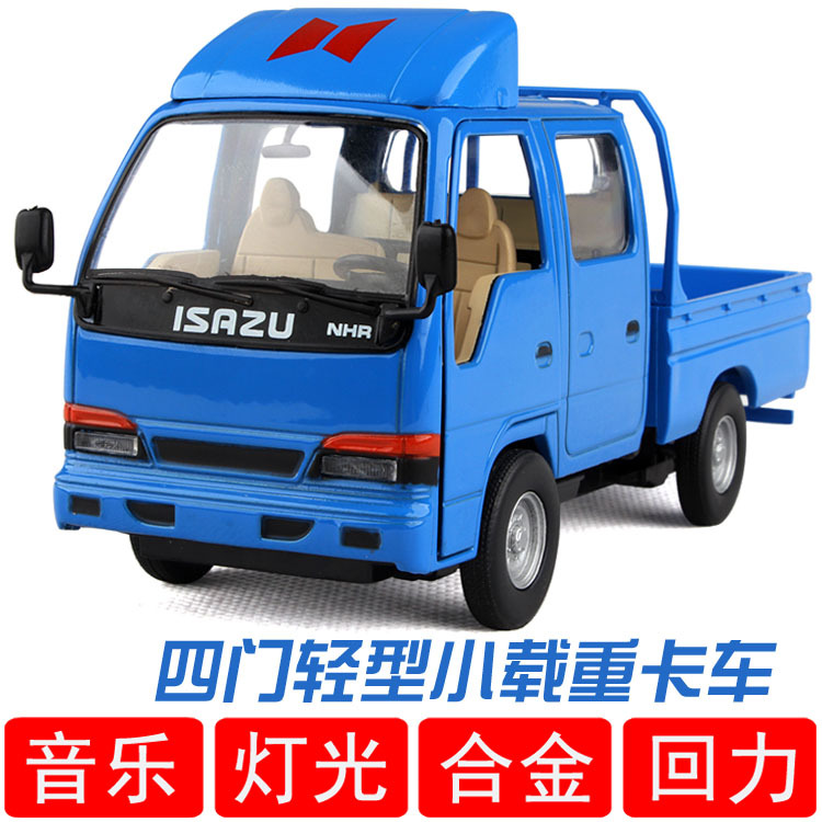 Toy cars isuzu truck acoustooptical WARRIOR alloy