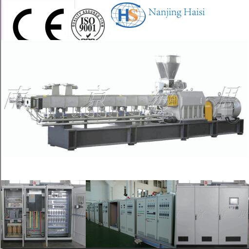 Haisi automatic mini twin screw extruder film machine(China (Mainland))