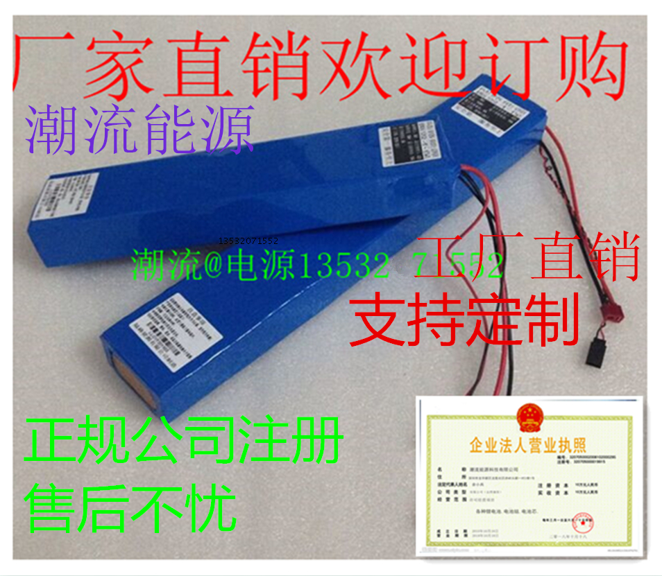 24V 10AH 10000MAH Li-ion Rechargeable Batteries for E-bikes/All Equipments Power Bank CUSTOMIZATION<br><br>Aliexpress