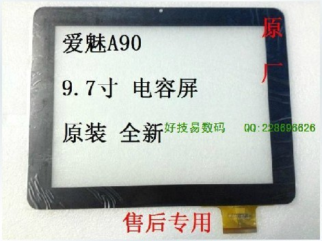 """9.7"""" 9.7Inch Touch Screen Digitizer Replacement Tablet PC AMPE A90 TPC0161 White(China (Mainland))"""