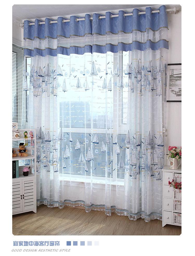 Pareti a righe verticali immagini - Tende finestra bagno ikea ...