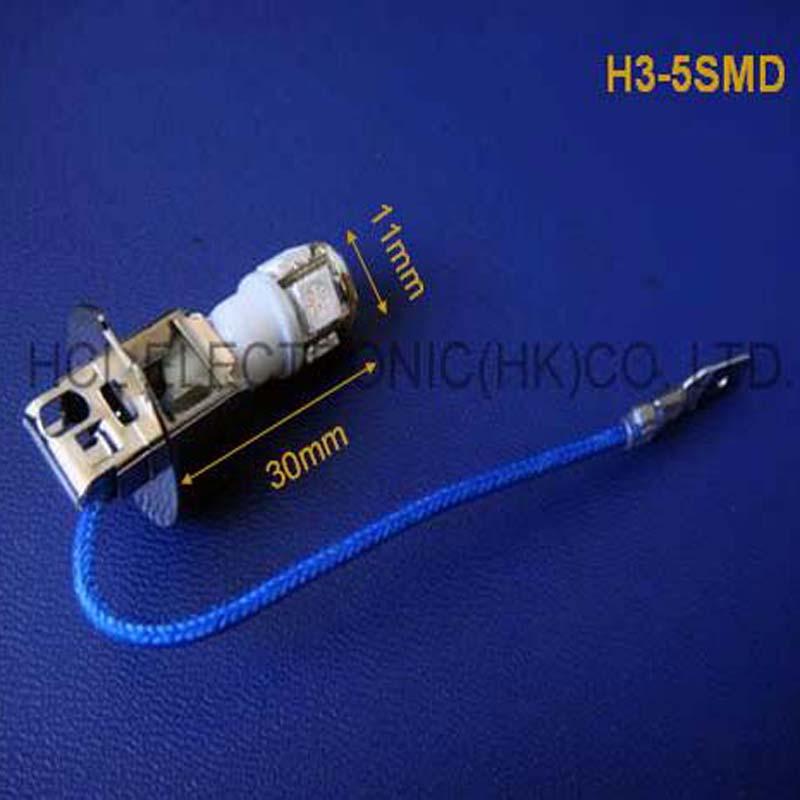 High quality H3 5SMD 5050SMD 12v led car  fog lamp free shpping 50pcs/lot<br><br>Aliexpress