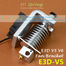 E3D V5 All-Metal Fan Bracket Hot end Fixed Plate Aluminium alloy For 3D Printer Parts Sandblasting