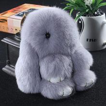 14 см милый плюшевый кролик брелок Рекс натуральный мех кролика брелки для женщин сумка игрушки кукла пушистый помпон прекрасный помпон бре...(China)