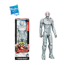 The Avengers Action Toy Figures Anime Robot Spiderman Thor Iron Man One Piece Figure Super Hero Toy Gift For Kids Baby Boys Toys(China (Mainland))