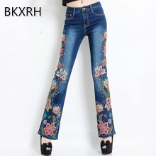 BKXRH Spring Fall Fashion Womens Jeans Vintage Wide Leg Loose Denim Trousers Casual Autumn Jeans Woman Jean Pants(China (Mainland))