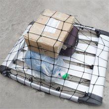 2017 Carro de Carga Do Reboque Do Caminhão SUV Organizador da Cesta De Rack de Teto Do Carro Telhado Saco De Multipurpose Malha Elástica Corda Bagagem Carro Net cobrir(China)
