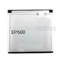 Замена 1200 мАч EP500 аккумулятор для Sony Ericsson E16i SK17i W8 ST15i U5 U8i X8 ск Bateria