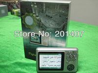 new  colored Quran player Mp4 with High-quality speaker lauched FM Radio ,MP3 MP4 free shipping cost