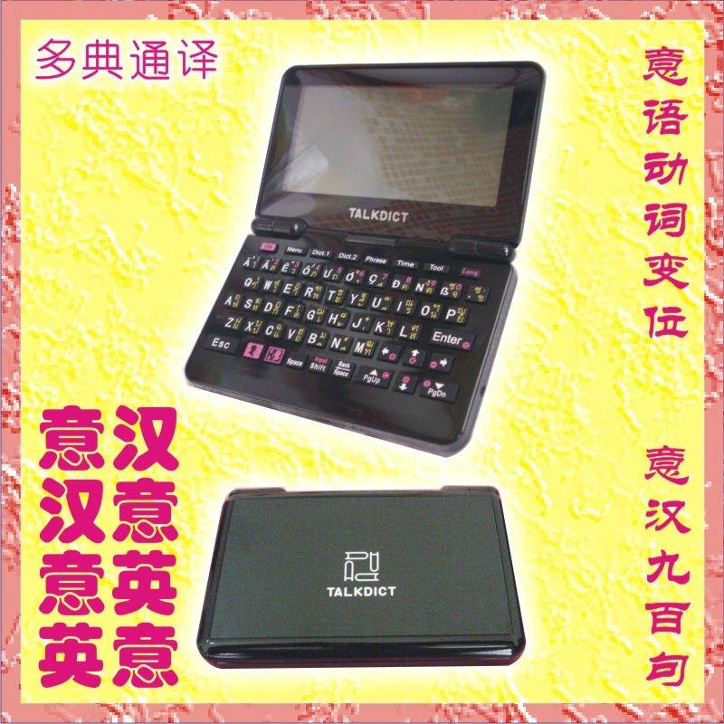 Italian English Chinese human 12 congress small electronic dictionary words(China (Mainland))