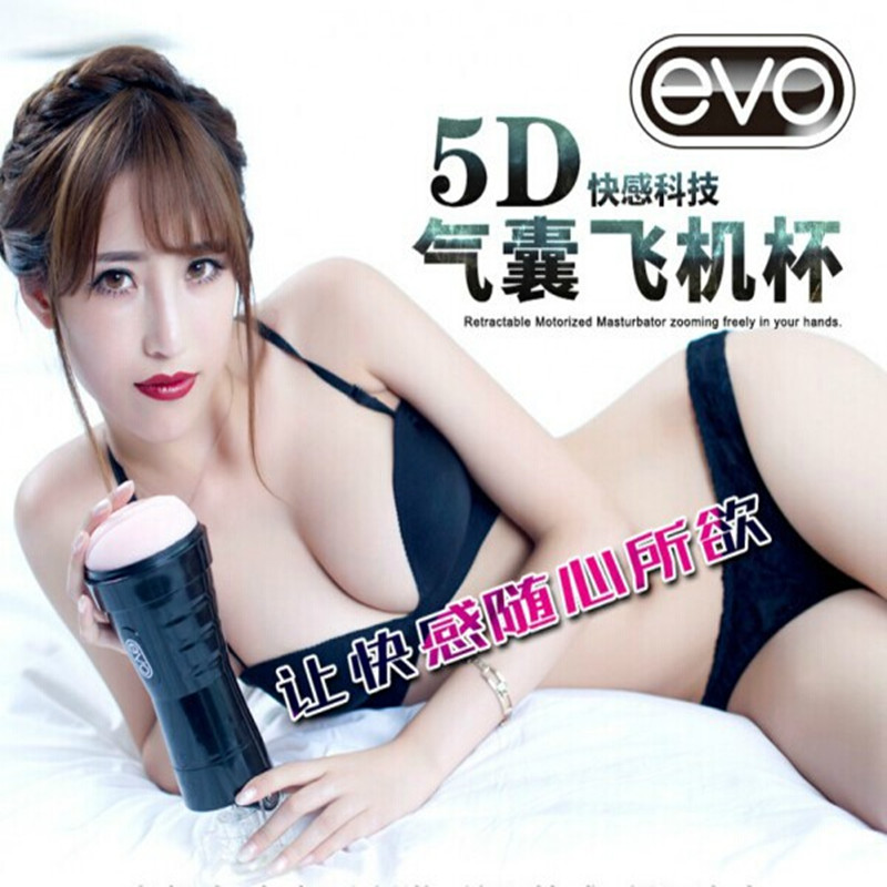 High End EVO Male Masturbator Air Bag Sex Toys For Men Motorized Stroker Handsfree Realistic Vagina Pussy Sex Products(China (Mainland))