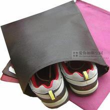 wholesale non woven polypropylene bag