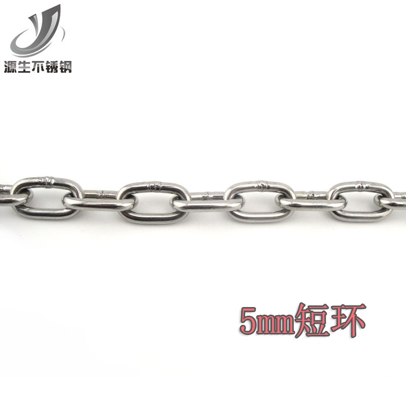 Primal GB 304 stainless steel short link chain pet chain pendant chain unicorn whip 5mm thick