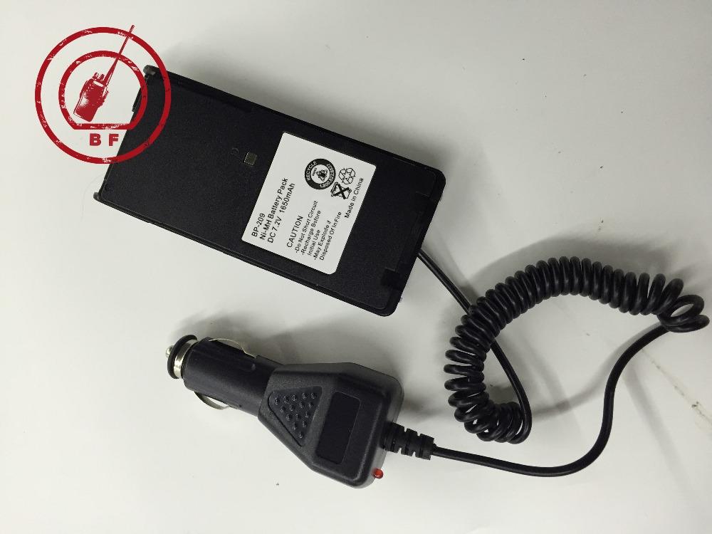 Car Radio Battery Eliminator Charger Adaptor For Icom for Ic-v8 Ic-v82 A6 T3h F3gs F11(China (Mainland))