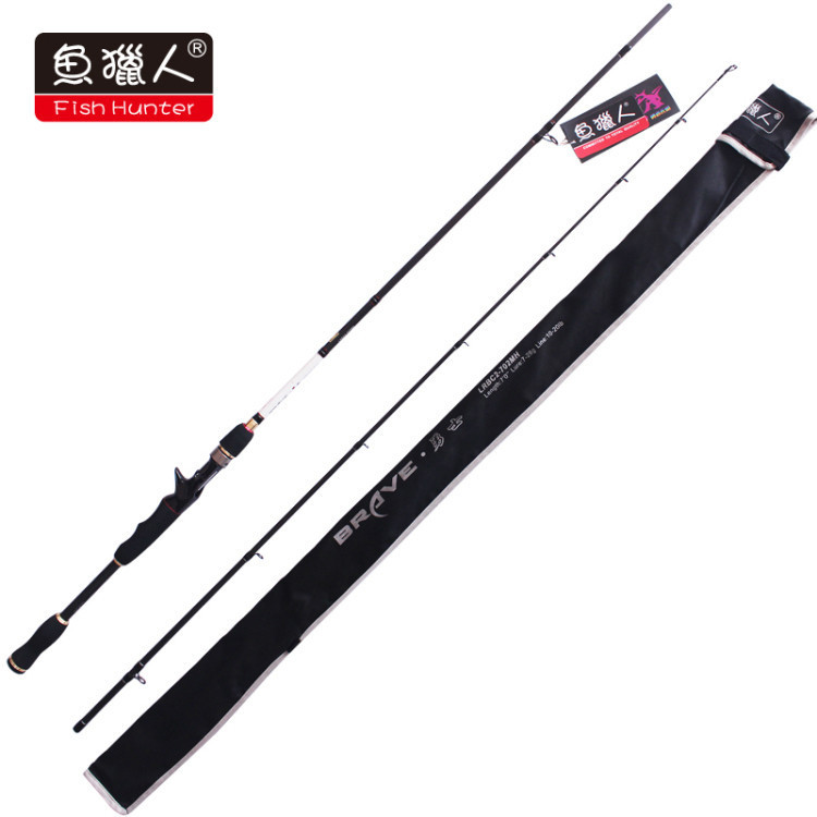 Fish Hunter Blood Warriors  2.13 Meters Frip Fishing Lure Pole Rod Medium Heavy Power Carbon Shipped By EMS LRBC2-702MH<br><br>Aliexpress