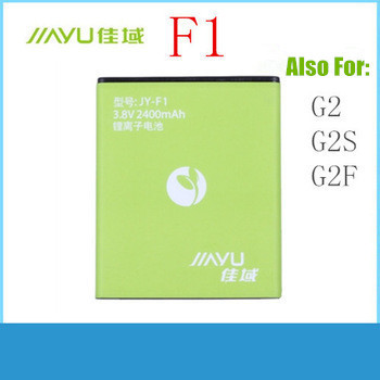 Original Accumulator Battery For JIAYU F1 F1W G2 G2S G2F 2400mAh JY-F1Mobile Phone Fast Free Ship