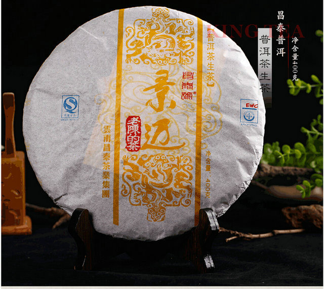 2007 ChangTai JingMai 400g Beeng Cake YunNan Organic Pu'er Raw Tea Weight Loss Slim Beauty Sheng Cha