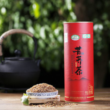 Dried High Mountain Original Tartary Buckwheat Tea 380g Fragrance And Perfumes Slimming Buckwheat Tea Healthy Products