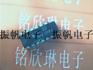 Free shipping Manifold circuit IC chip electronic components parts FLH351(China (Mainland))