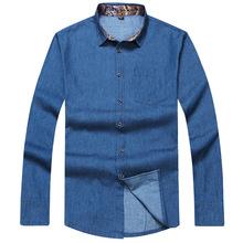 Más el Tamaño 3XL 4XL 5XL Camisa de Manga Larga de Color Azul de Mezclilla de Los Hombres Camisa Para Hombre de Gran Tamaño camisa masculina 55(China (Mainland))