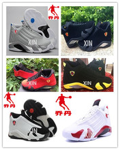 2015 New arrival Free Shipping Wholesale Cheap jordan 14 authentic men shoes online sale size 8-13 massage and breathable shoes(China (Mainland))