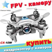 Mini Drone with Camera HD Cheerson CX-10W Quadcopter and JJRC H8