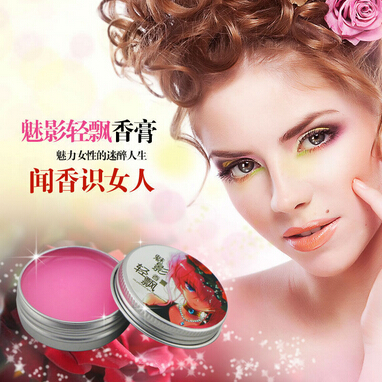 100%Genuine New!!!!SnazII free shipping Solid Female balsam Fragrance,Body deodorant Odor cream,make your body smell great(China (Mainland))