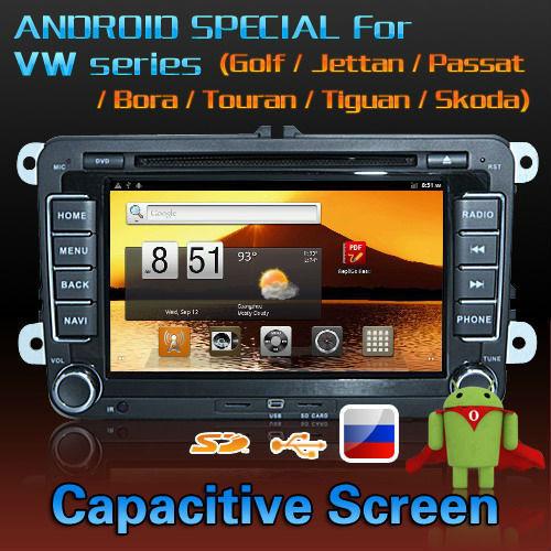 "Android 7"" 2 Din Car Radio DVD Player GPS Navigation for VW Golf Jettan Passat Bora Touran Tiguan Skoda + Bluetooth + 3G&Wifi"