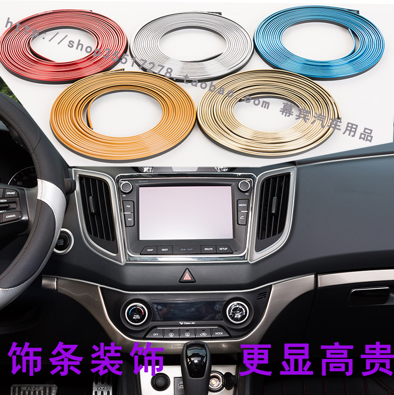 5 m Audi car decoration line A6L Q7 Q5 Q3 A4L A4 A3 A1 instrument control station door trim special modified shipping(China (Mainland))