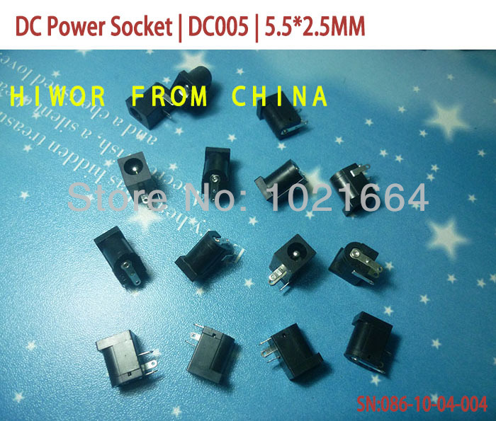 (100pcs/lot) DC Power Socket, 5.5mm 2.5mm Round Head, DC005 Power Female Plug 5.5x2.5MM, Supply Jack Socket(China (Mainland))