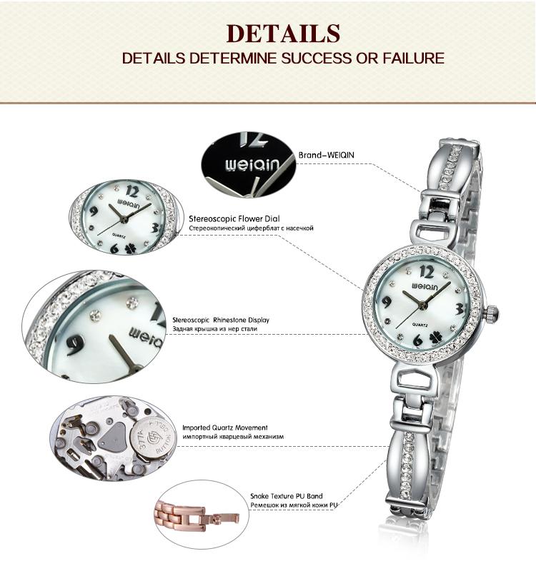 WEIQIN Мода Розовое Золото Часы Luxury Brand Женщины Платье Часы Стали Горный Хрусталь Кварцевые Часы Часы Женщины horloges vrouwen