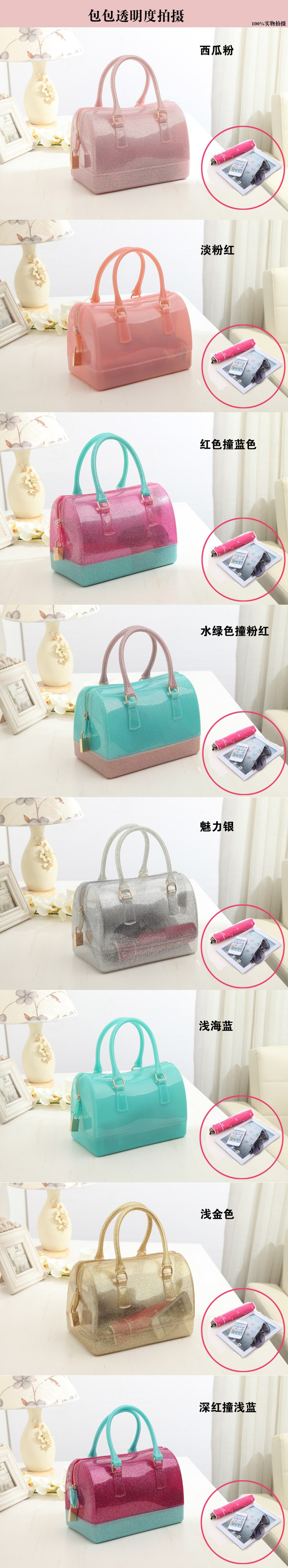 2016 new fur Jelly women messenger bags feminine fashion leisure crystal handbag crossbody bag makeup bag
