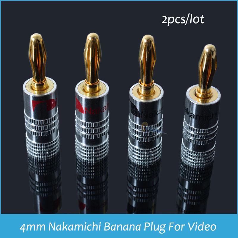 2PCS 4mm Nakamichi Banana Plug For Video 24K Speaker Copper 4mm Banana Plug black red banana