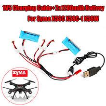 Free shipping!2pcs 3.7V 1200mAh Lipo Battery+Charger for Syma X5SW X5SC X5SC-1 RC Quad Drone