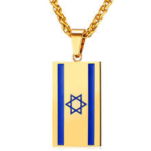 Buy New Hot Fashion Israel National Flag Pendant Stainless Steel/Gold Plated Patriot Israel Necklace Women/Men Jewish Jewelry GP2445 ) for $6.99 in AliExpress store