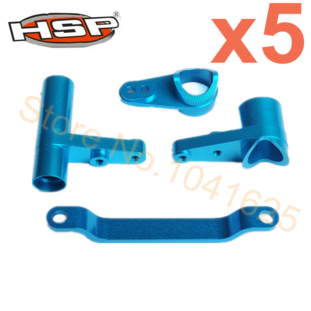 Wholesale 5Sets/Lot HSP 860020 Upgrade Parts Alloy Steering /Saver Complete For RC 1/8 Off Road Monster Truck Nitro Power 94762<br><br>Aliexpress