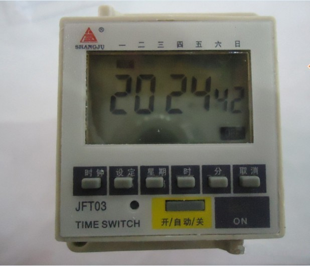 JFT03 panel microcomputer control switch timer switch;<br><br>Aliexpress