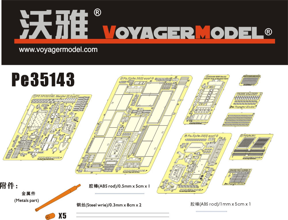 Voyager 1:35 WWII Pzkpfw 38t Ausf G (For DRAGON 6290) #PE35143*<br><br>Aliexpress