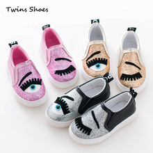 2016 spring autumn baby shoes kids fashion sneakers children sport shoes boys brand shoes girls sneakers PU pink gold shine pink(China (Mainland))