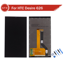 Replacement LCD Display With Touch Screen Digitiser for HTC Desire 626 626W 626G