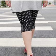 2016 plus size cotton pants sexy knee length pant lady summer short capris large size polka dot slim pants women hot short(China (Mainland))