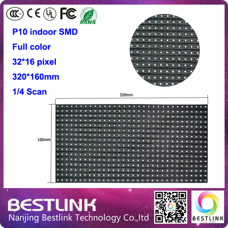 p10 SMD indoor 320*160mm rgb led display module 32*16 pixel 4sled panel board for p10 indoor led screen led video wall billboard(China (Mainland))